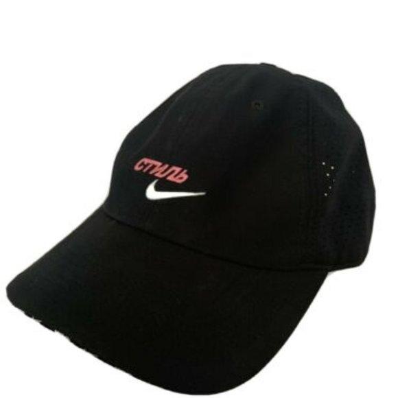 paracaídas La selva amazónica Inevitable  Heron Preston / Nike Accessories | Heron Preston X Nike Nrg H86 Hat |  Poshmark